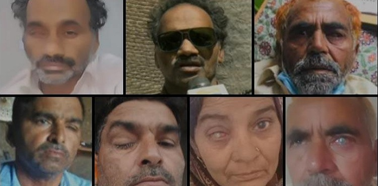 16 Patients Lose Vision After Undergoing Surgery Done Under Sehat Card in Multan (VIDEO)