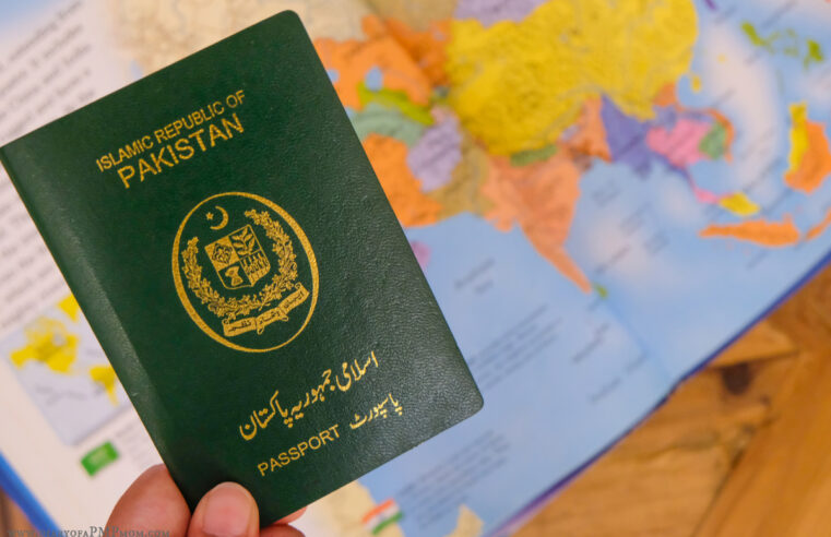 32 places where you can travel visa free or with visa on arrival with a Pakistani passport