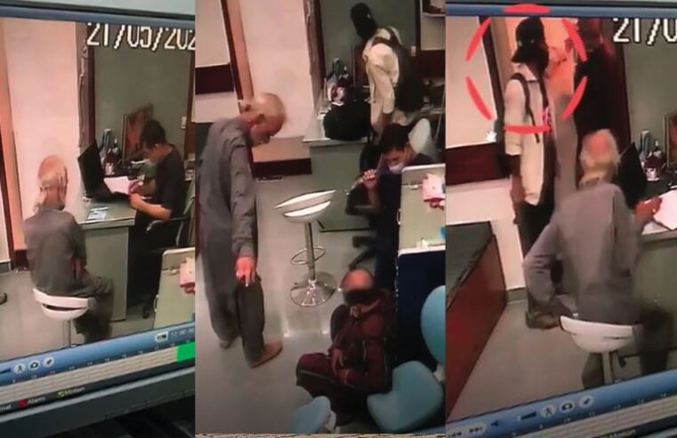 'Sick heist' – old man and accomplice pretending to be unwell, rob doctor, staff and patients waiting for turn