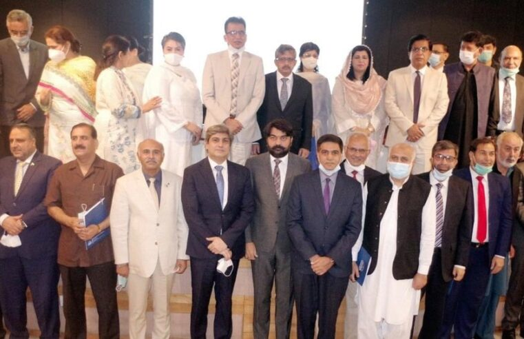 'University of the Year' – Punjab govt. launches annual contest to 'improve education quality'