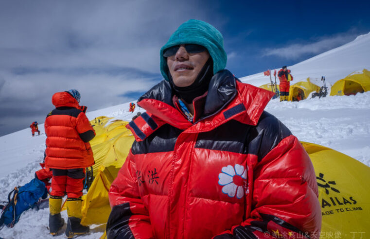 WATCH – First blind mountaineer to summit Everest – 46 year old Chinese