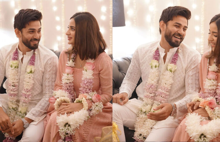 Sajal Aly welcomes Saboor's fiancé Ali Ansari to family