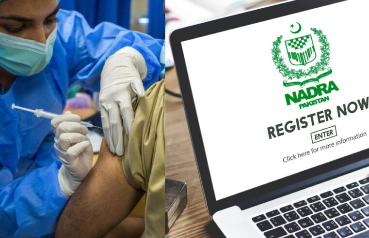 NADRA starts issuing partially vaccinated certificate to the citizens