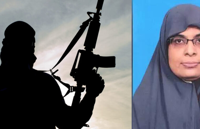 First Woman to officially make it to the Pakistani 'Most Wanted List of Terrorists' is a Gynecologist from Karachi