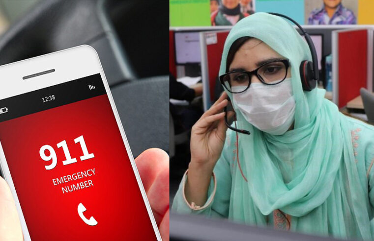 '911' – Pakistan's first national emergency helpline 'all set for launch on July 25'