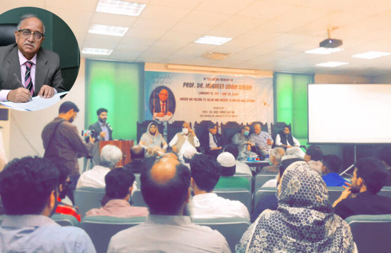 'A Man before His Time' – PU pays tribute to Prof Dr Mughees uddin Sheikh on first death anniversary
