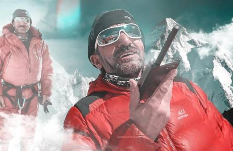 Bodies of 3 climbers including legendary Ali Sadpara found after 5 months