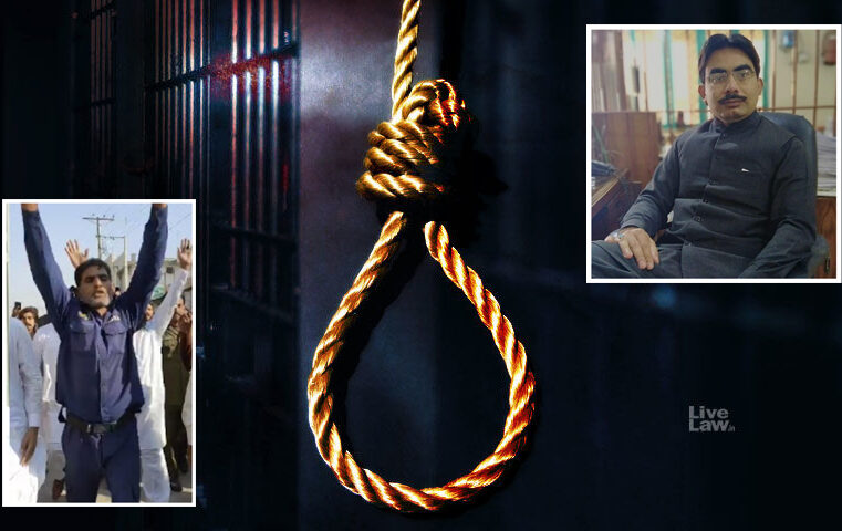 Court awards Death to Guard for Killing Bank Manager over Blasphemy Allegations