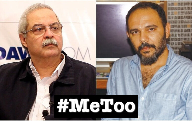 Aurat Marchers redirecting themselves to take on Dawn newspaper's CEO, demanding probe in Hameed – Jami sexual assault case