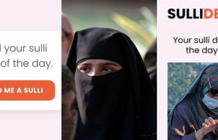 Hindu ultra-nationalists put up scores of Muslim women for online sale at fake India 'auction'