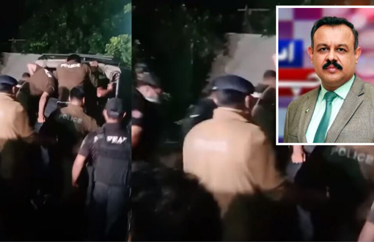 Bol TV anchor Asad Kharal, who opened fire at police personnel, held them hostage sent to jail on judicial remand