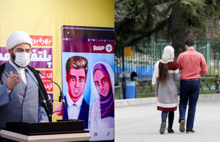 Hamdam – First dating app rolled out by Iran Govt for a reason