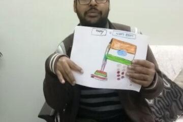 "Online Classes For Special Children In Campaign ""Basta"""