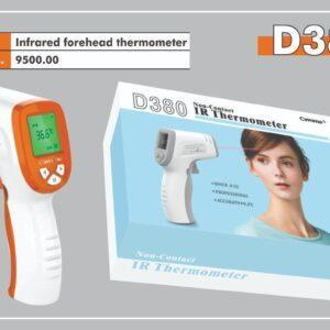 IR-infrared-thermometer