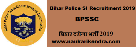 BPSSC Bihar Police Recruitment 2019