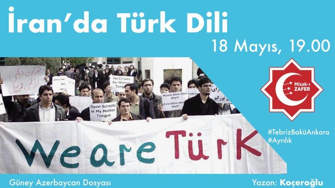 İran'da Türk Dili