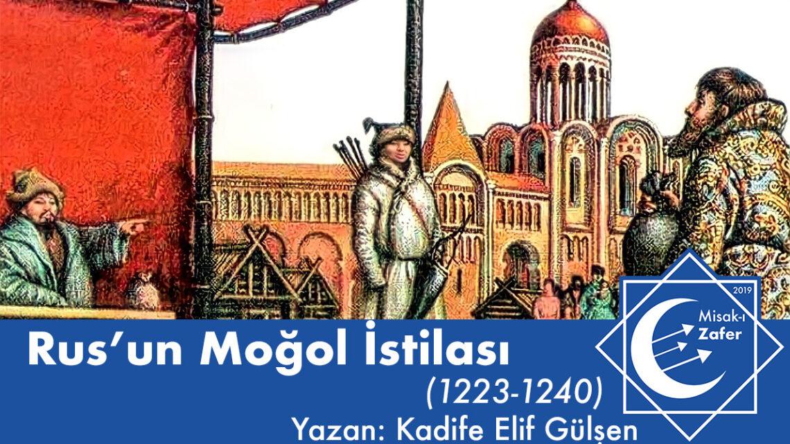 Rus'un Moğol İstilası (1223-1240)