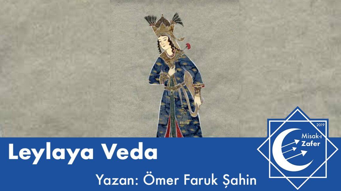 Leylaya Veda