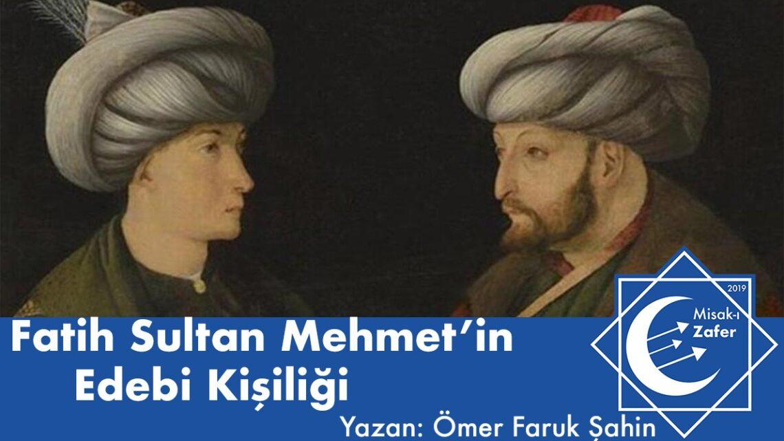 Fatih Sultan Mehmet'in Edebi Kişiliği