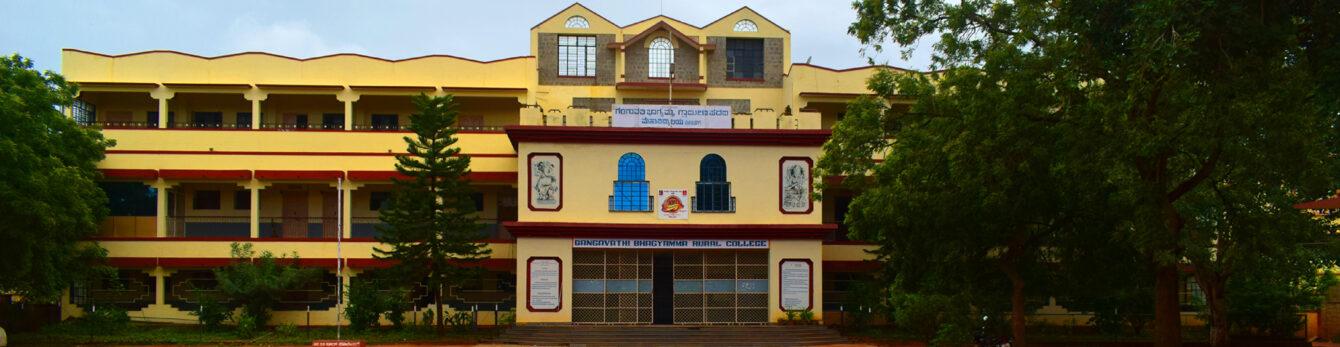 GANGAVATHI BHAGYAMMA RURAL COLLEGE AND M.COM PG CENTER HUVINAHADAGALI