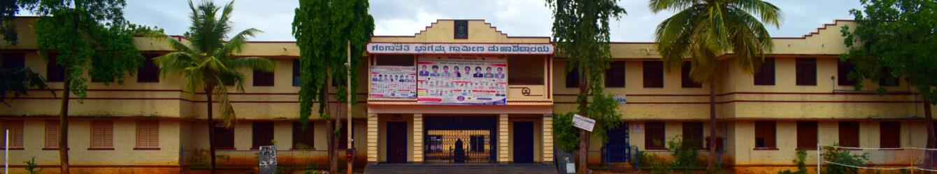 GANGAVATHI BHAGYAMMA RURAL DEGREE COLLEGE  HUVINAHADAGALI