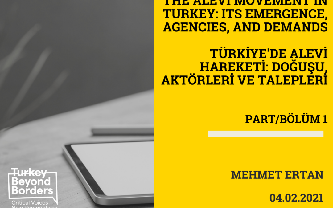 Mehmet Ertan Part/Bölüm 1