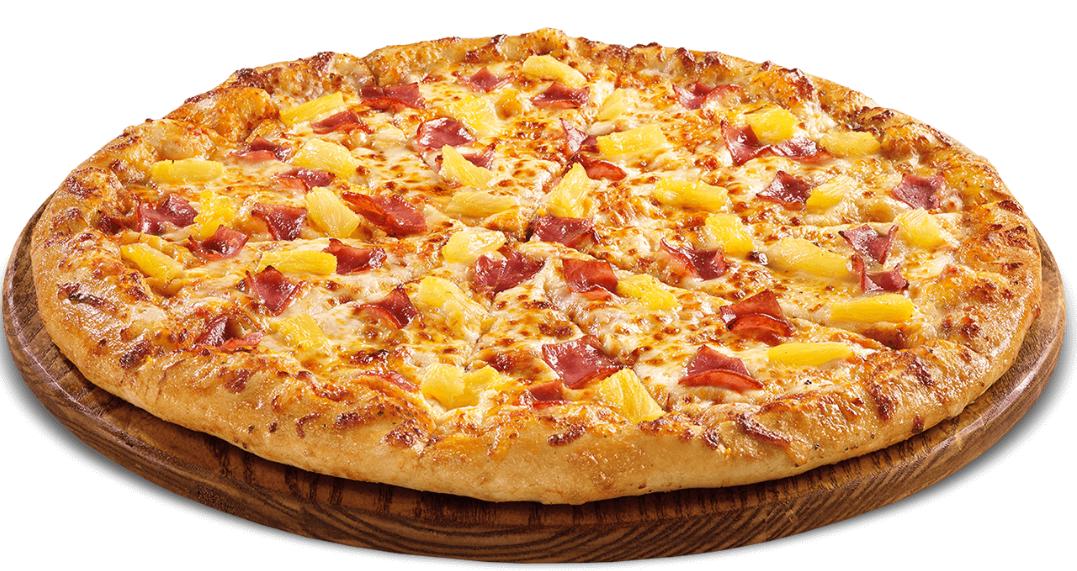 cicisvisit Cici's Pizza Survey