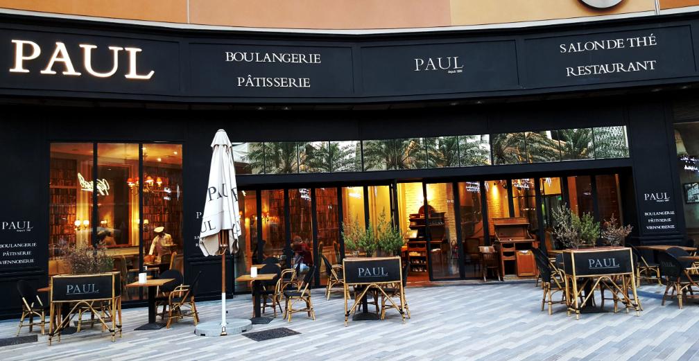 PAUL Customer Survey