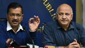 दिल्ली सरकार दे रही है सभी कंस्ट्रक्शन वर्कर्स को 5000 रूपए की आर्थिक मदद ।