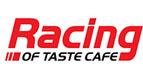 racing of taste