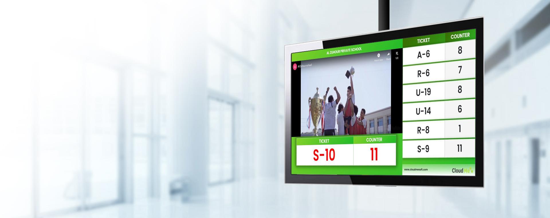Queue Management System Software