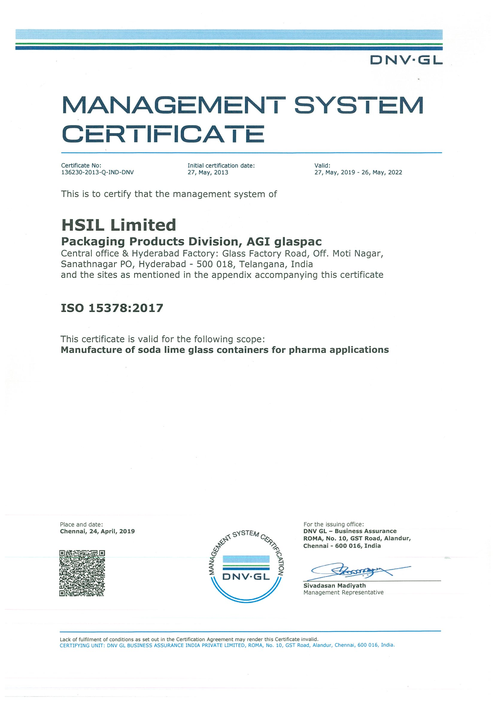 Central Certificate