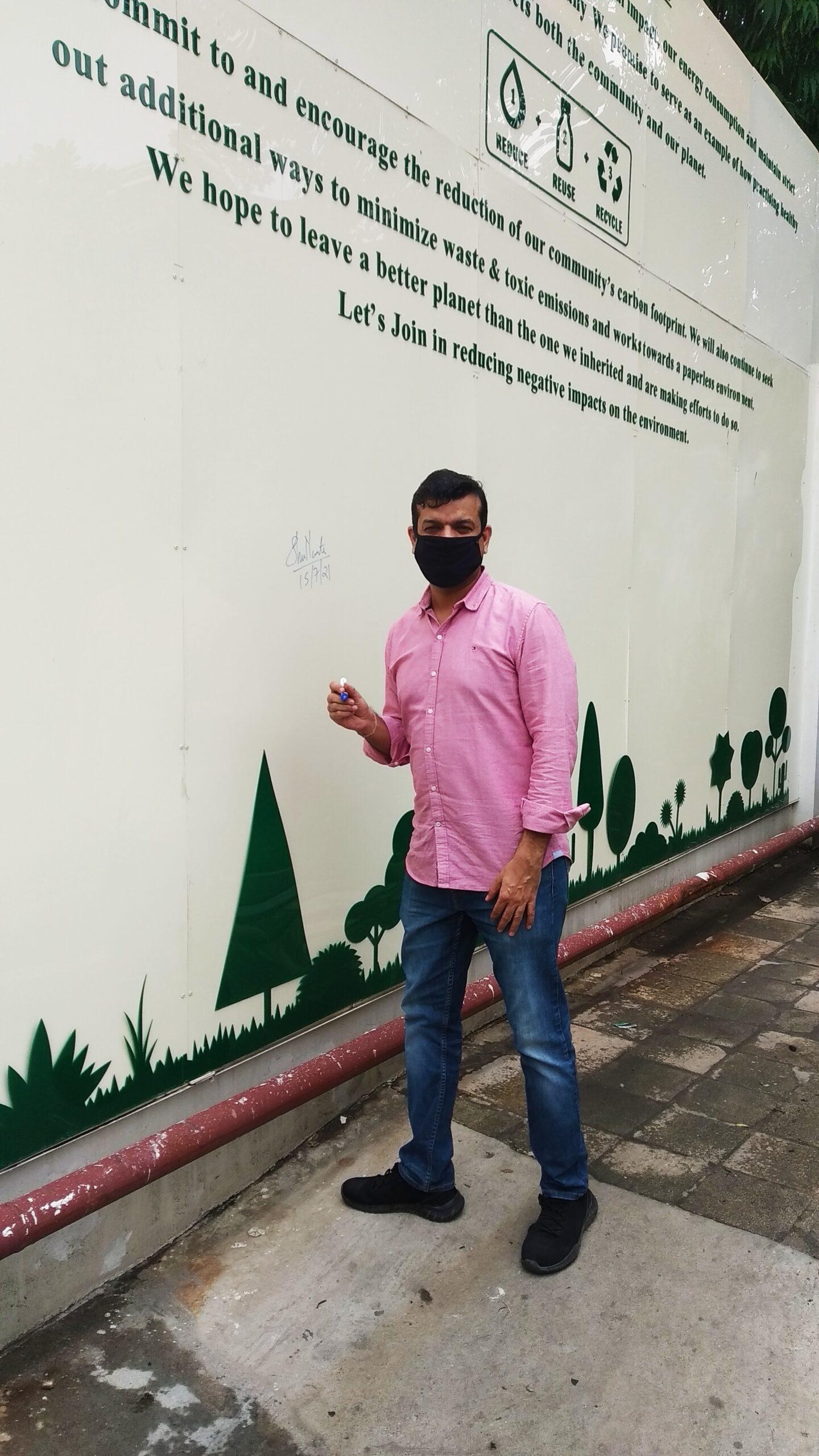 Mr Sajal Das