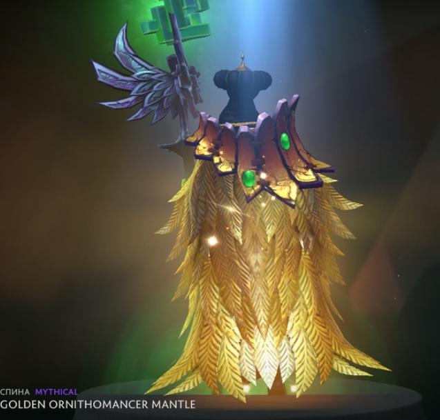 Golden Ornithomancer Mantle mythical item