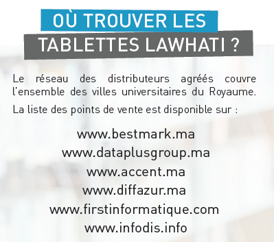 Tablettes Lawhati
