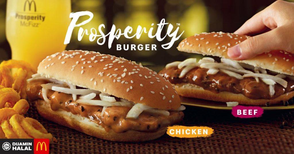 Prosperity Burger Mcdonald S Price Review Calories Malaysia