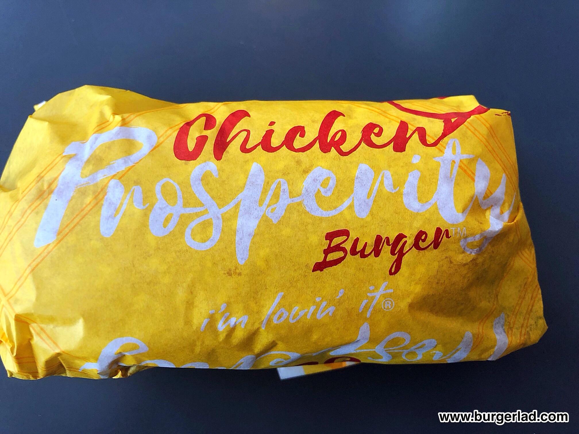 McDonald's Prosperity Burger - Chicken
