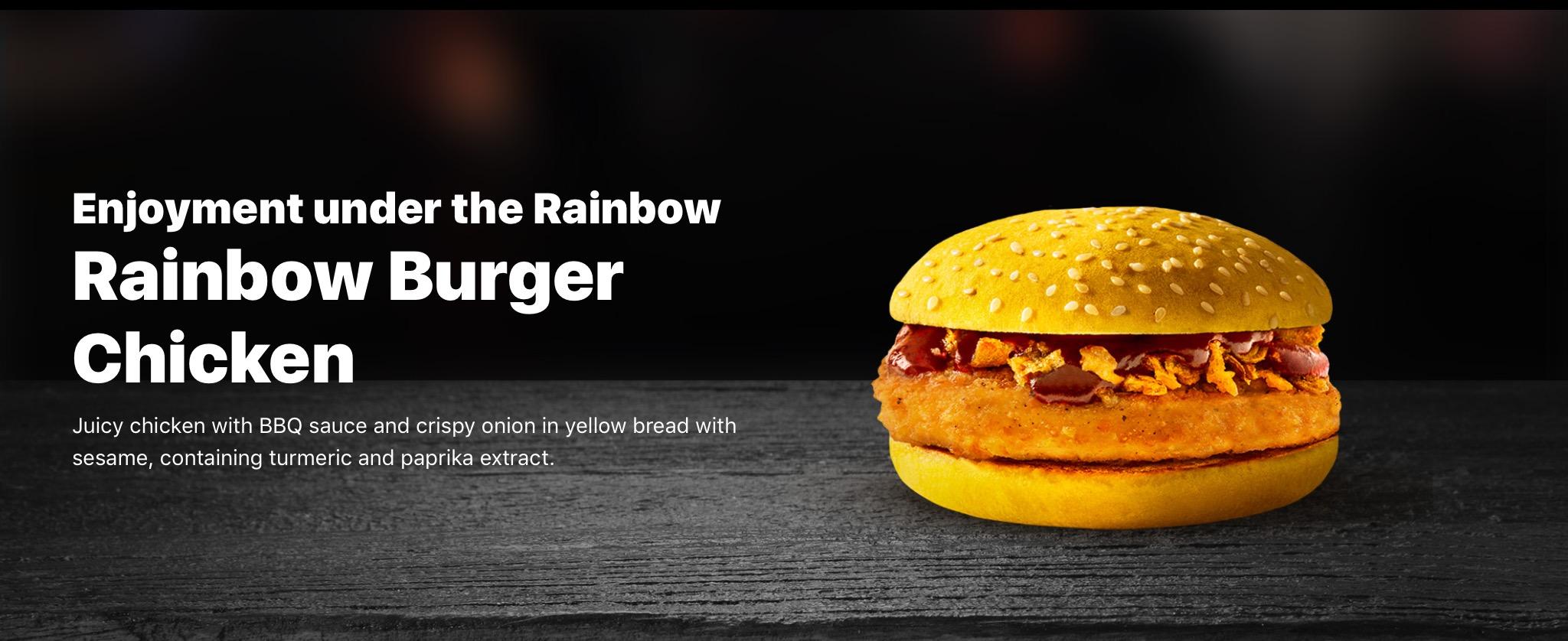 McDonald's Rainbow Burger Chicken