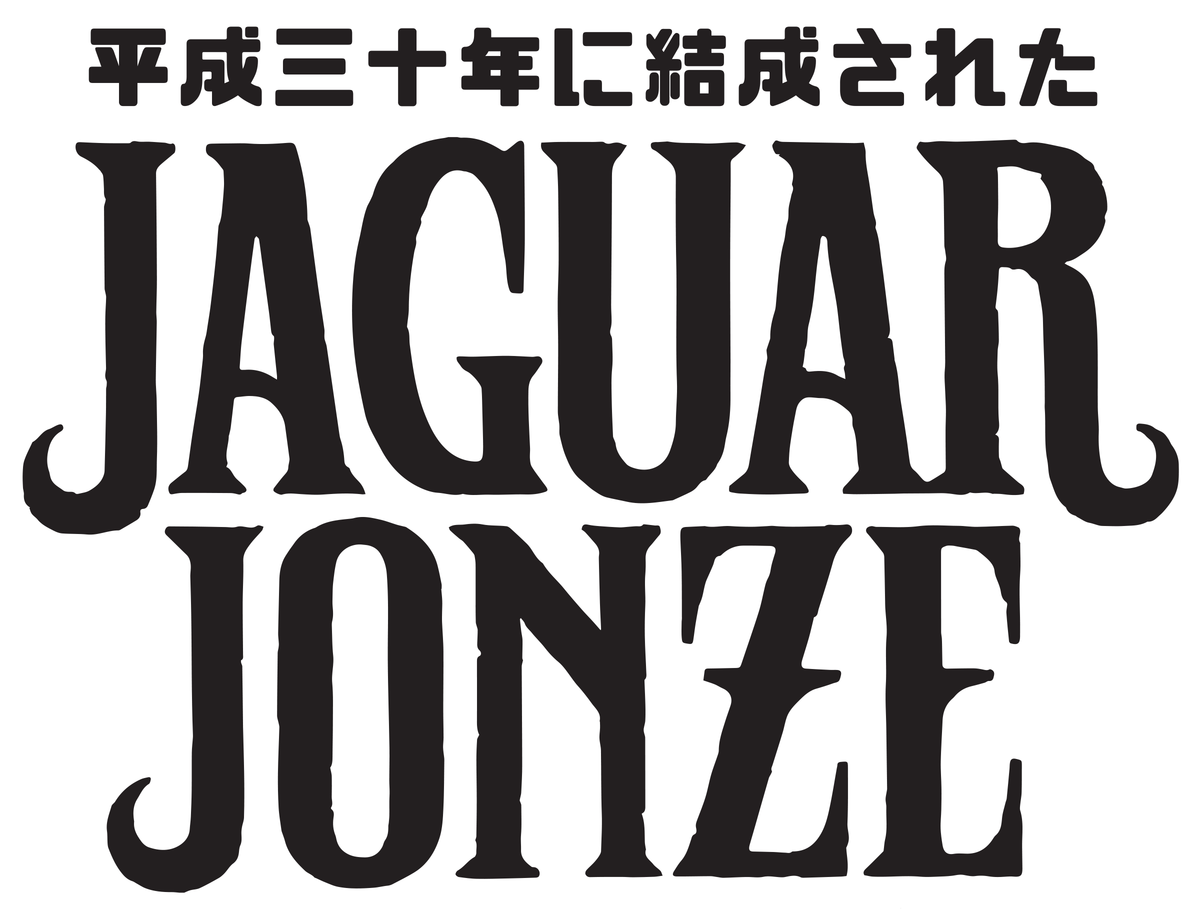 JAGUAR JONZE