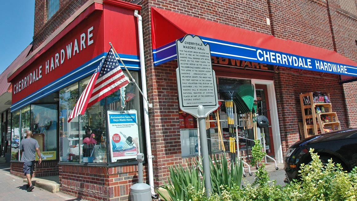 historic-cherrydale-hardware-store-arlington-va-lee-highway