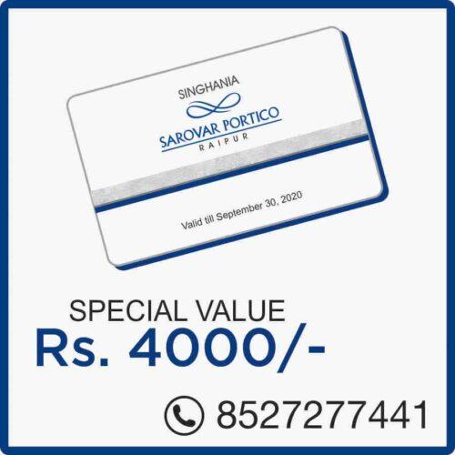 Hotel Sarovar Portico Raipur Membership