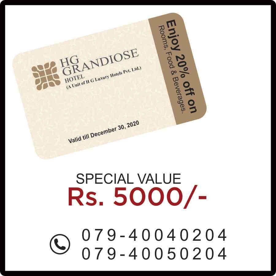 Hotel-HG-Grandiose-Mount-Abu-Rajasthan-Addmarc-Hospitality-Marketing-services.jpg