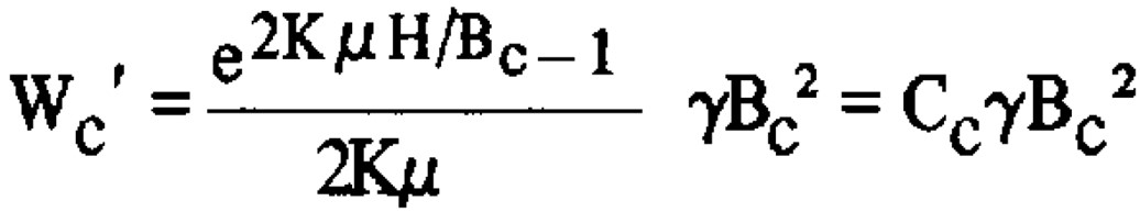 Complete Projection Condition Equation