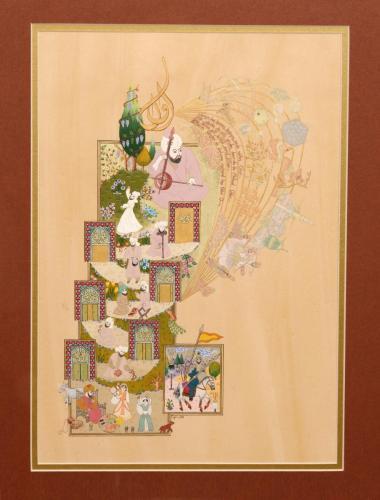 MEVLANA  ELALEDDİN-İ  RUMİ  ve  TASAVVUFUN YEDİ AŞAMASI  (2007 )   Minyatür , Özgün Tasarım