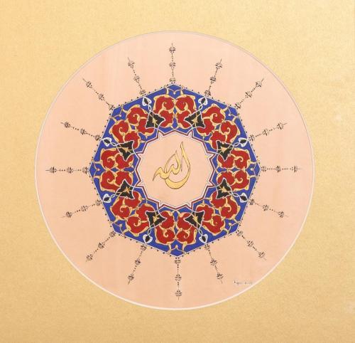 Allah - Özgün tasarım