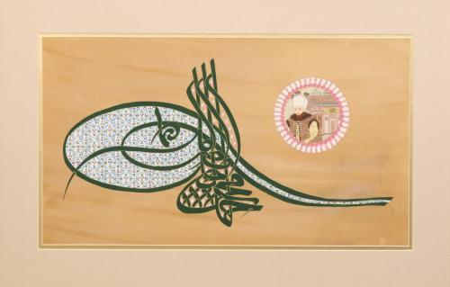 Sultan 3.Ahmet'in Tuğrası ve Portresi - Özgün tasarım
