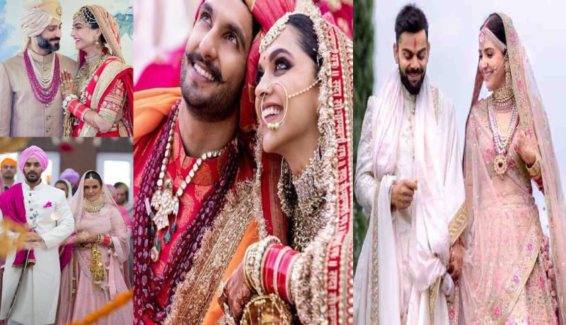 Bollywood celebrity couples marriages