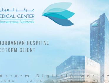 Leading Jordanian Hospital Now a Sandstorm Client