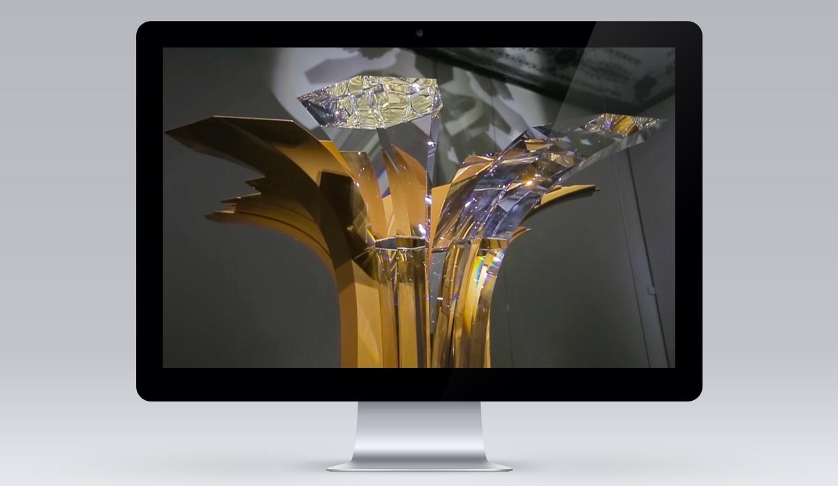 Atelier Swarovski Home screen 3