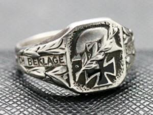 German ring WW2 silver